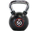 Rubber Coated Kettlebells